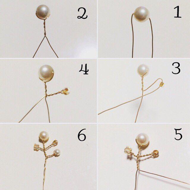 """105 Likes, 3 Comments - @yuuuli.1120 on Instagram: """"小枝のかみかざり作り方② ・ 1.ワイヤーを20cm〜くらいにカット。真ん中にパールを通して半分に折ります。 ・ 2.あわせてねじねじ。 ・ 3.片側のワイヤーだけで1の繰り返し。 ・…"""""""