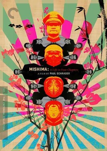 """Mishima"" by Tadanori Yokoo (1985)"