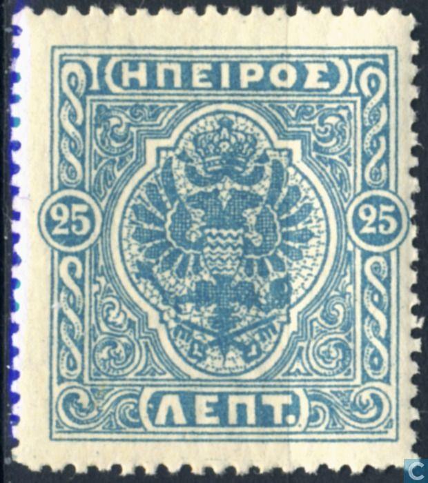 1914 Epirus - Moschopolis issue. Eagle
