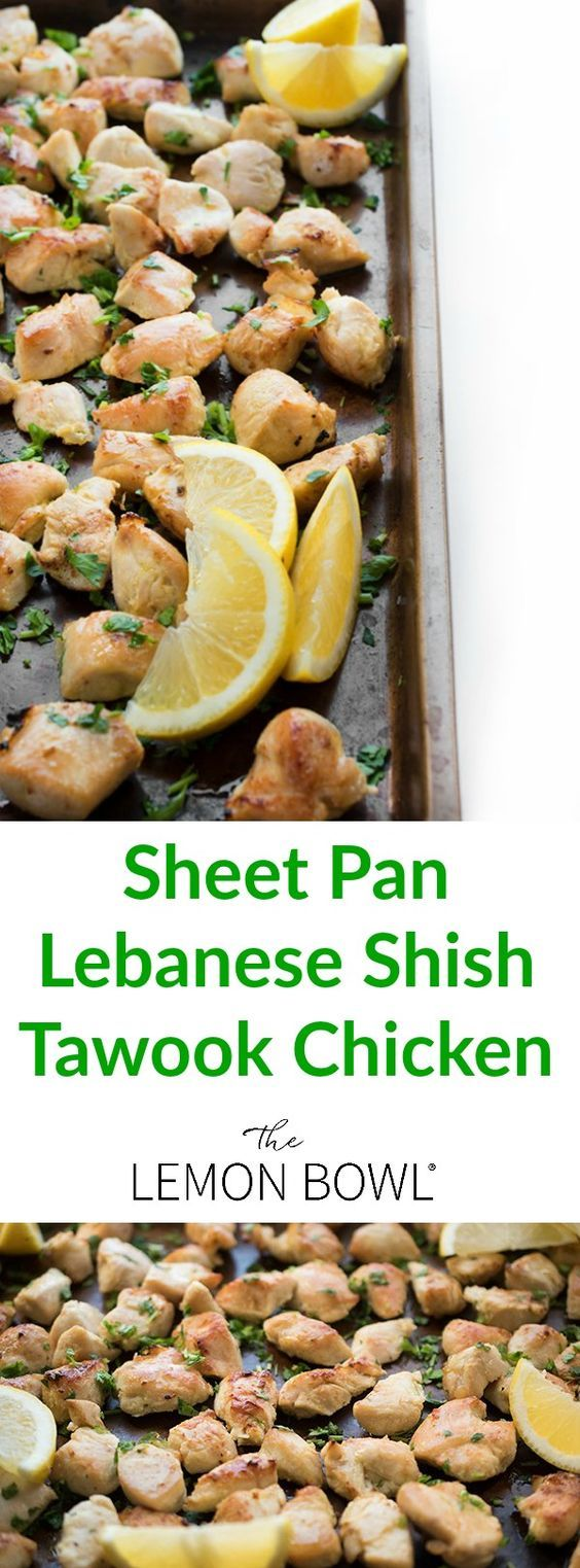 Chicken is marinaded in lemon and garlic then baked in the oven until golden brown. This easy, 5-ingredient sheet pan Lebanese Shish Tawook Chicken recipe is ideal for salads, pitas, rice and more.