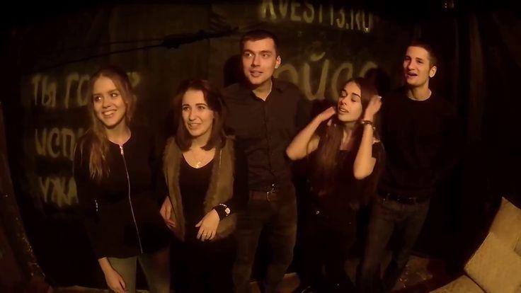Крутой квест ужасов! Самый жуткий в Ростове на Дону с актерами!  #квестРостов #квестыРостова #квествРостове #квестыРостов #БойсяТемноты