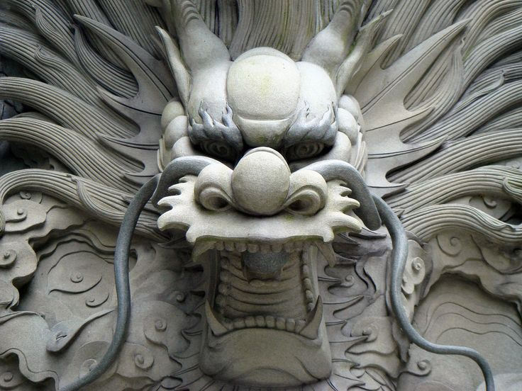 Asian Stone Carved Dragon