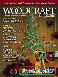 Woodcraft №74 (December 2016 - January 2017)