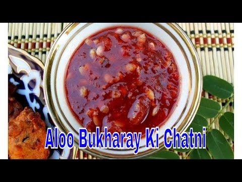 plum fruit benefits | Aloo Bukharay Ki Chatni  | Tastes Of Pakistan - YouTube