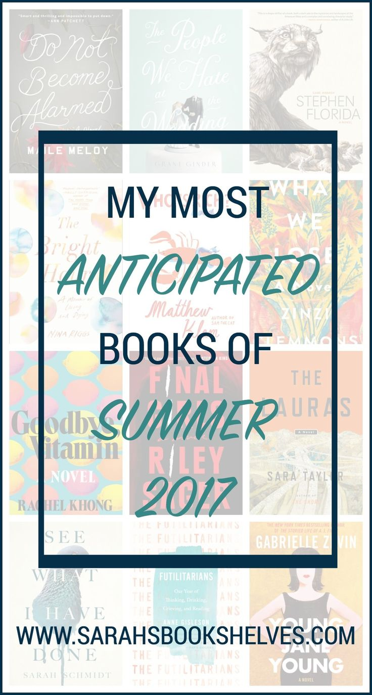 My most anticipated books of summer 2017 aren't just fluffy fiction with women in beach chairs on the covers! I'm hoping to add many of these to my 2017 Summer Reading Guide as the summer goes on!