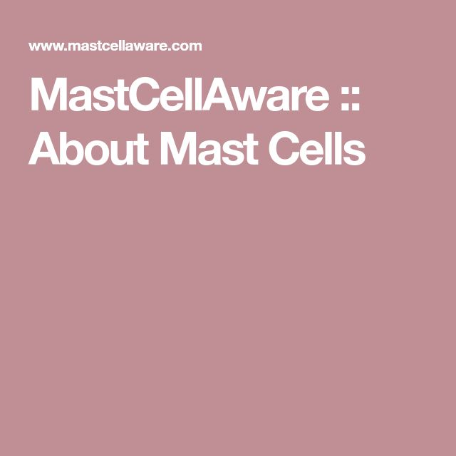 MastCellAware :: About Mast Cells