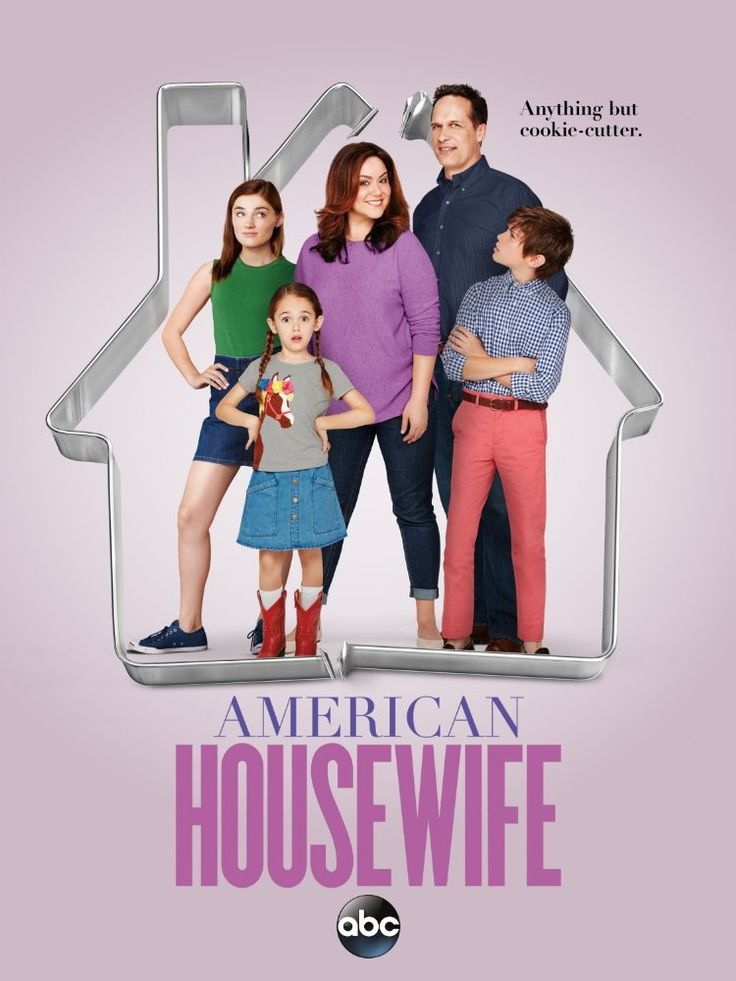 American Housewife - Katy Mixon is always fantastic. The pilot had me laughing out loud