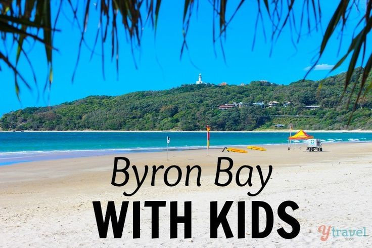 12 Reasons Byron Bay is a Great Family Destination! Did you know Byron is not just a place for surfers, backpackers and the spiritually minded? We do. Here's 12 reasons why it's great for kids too: