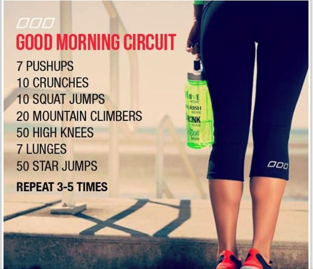 good morning workout exercise circuit