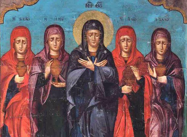 Την δεύτερη Κυριακή μετά το Πάσχα, τιμώνται οι Μυροφόρες, οι ευσεβείς εκείνες γυναίκες, παρακολούθησαν με αφοσίωση την δημόσια δράση του Ιησού Χριστού.