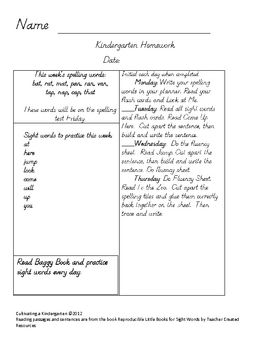 This is a homework packet for Kindergarten. I use it in March. The homework continues to build on increasing fluency and sight word recognition.  T...