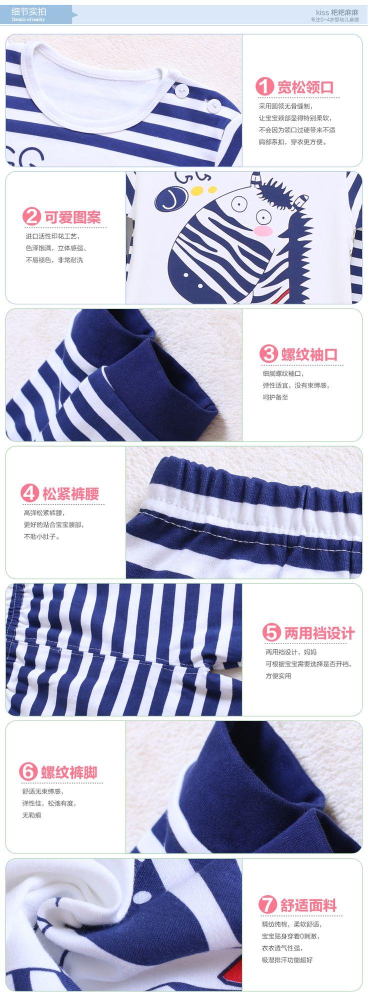 Дети хлопковое белье ребенка костюм Qiuyiqiuku детская одежда с длинным рукавом хлопка пижамы костюм - Taobao