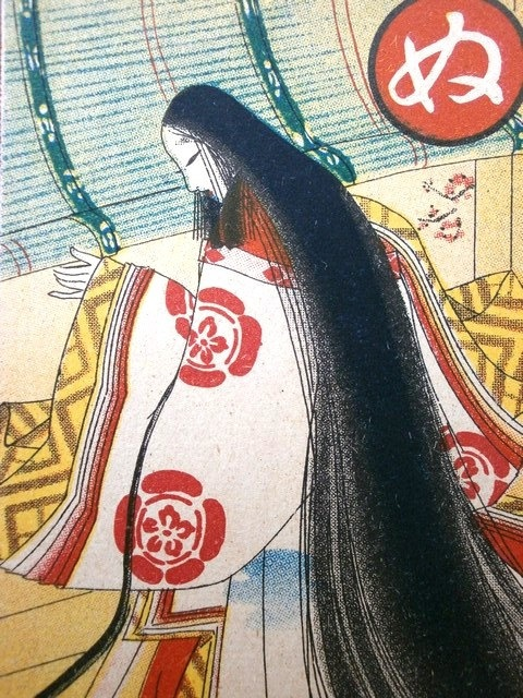17 Best images about sei shonagon and poets of Heian Japan on ...