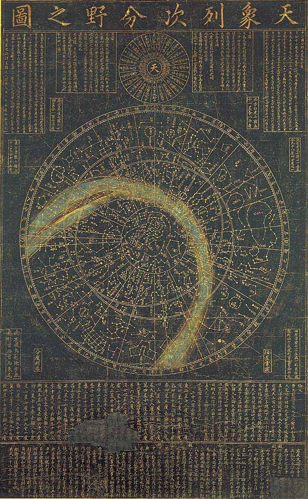 Cheonsang Yeolcha Bunyajido is a 14th-century Korean star map, carved on a flat black stone.  Korean Royal Museum, Seoul, Korea