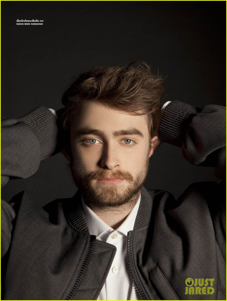 Daniel Radcliffe Looks More Handsome Than Ever in This New Mag Spread!