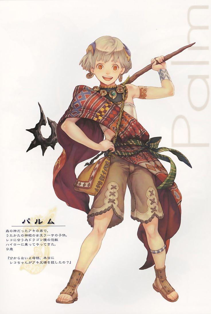 Mushihimesama Futari Visual Book image by Cave