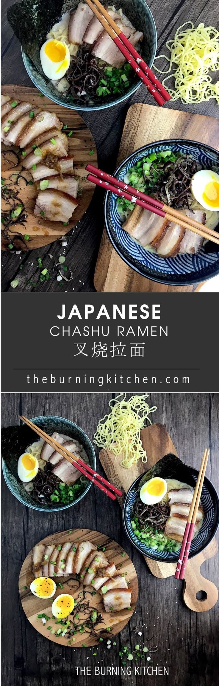 Tonkotsu Ramen with Pork Belly Chashu: Nothing beats the satisfaction of sitting down for a family meal of home-made MSG-free Japanese Chashu Ramen in a collagen-rich pork bone broth.