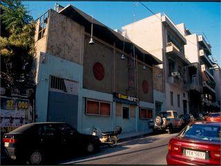 Cinema-Hellas: Άλφα (Πλ. Κολιάτσου)
