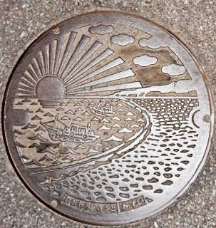 Japan's Manhole Covers