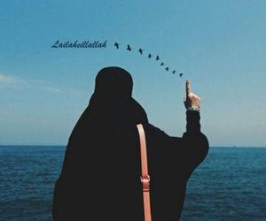 La ilaha ill Allah