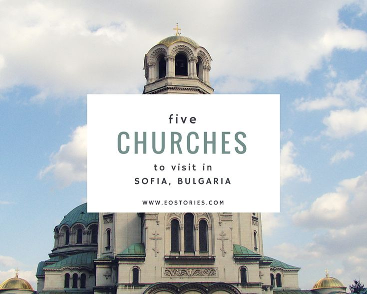 five-churches-in-sofia-bulgaria