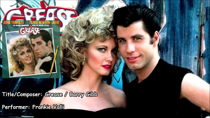 Alone at the drive in movie grease lyrics