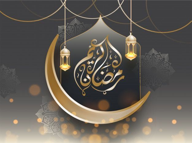 رمضان الکریم Ramadan Kareem Ramadan Decorations Ramadan