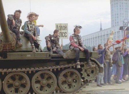Moszkva 1991