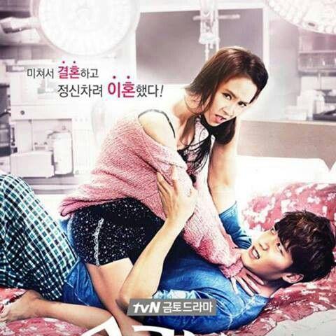 emergency couple choi jin hyuk and song ji hyo dating