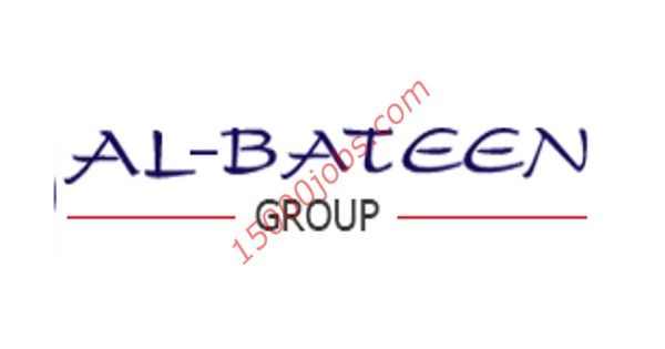 متابعات الوظائف مجموعة البطين في البحرين تطلب تعيين أخصائيين مبيعات وظائف سعوديه شاغره Math Math Equations