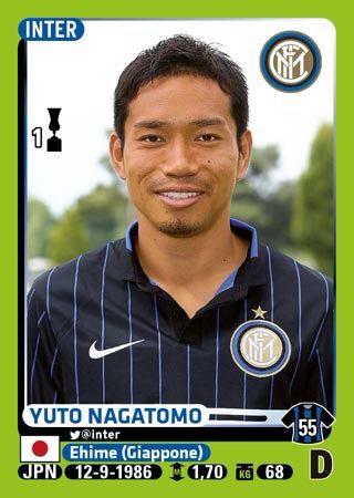 Nagatomo