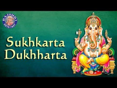 Lyrics of Sukhkarta Dukhharta by   from Ganesh Aarti - 1940 - LyricsMasti.com