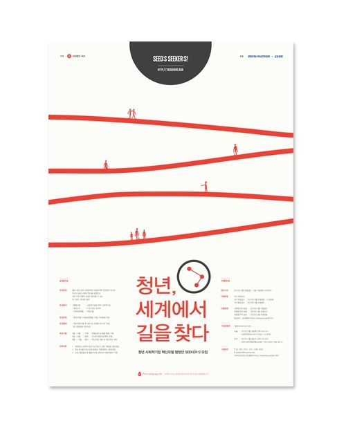 디자인 포스터 - Google 검색