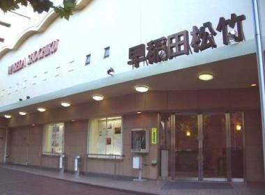 Jazz, sumo, kabuki, boîtes de nuit : où sortir au Japon ? |vivrelejapon.com