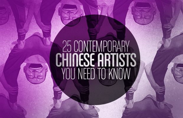 25 Contemporary Chinese Artists You Need to Know