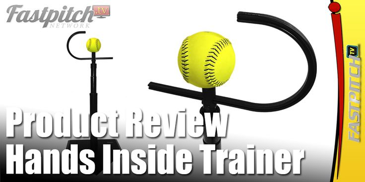 THE H.I.T. HANDS INSIDE TRAINER  There is a lot more than people think when it comes to developing good hitting mechanics. One of the biggest problems we see in Fastpitch Softball hitters is they get out in front of the ball and come around it. Working with the Hands Inside Trainer will help you get back on the right track to hitting the ball further and harder.  Read More & Buy Today: http://fastpitch.tv/hit  Sponsored by http://SportsJunk.com/  ‪#softball #fastpitch #fastpitchsoftball…
