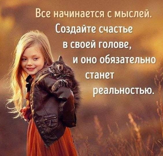 """#Психолог #онлайн. """"#Психология личного #пространства"""" #Psychologist #online. """"The #psychology of #personal #space"""" http://psychologieshomo.ru"""