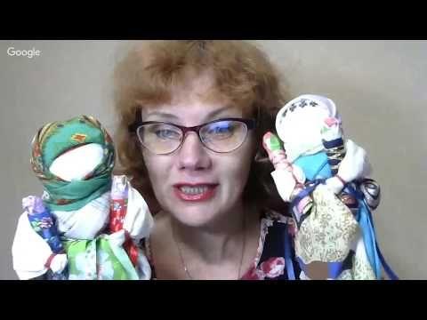 Куклы и игрушки: от идеи до продажи. День 1. Галина Бельтюкова - YouTube