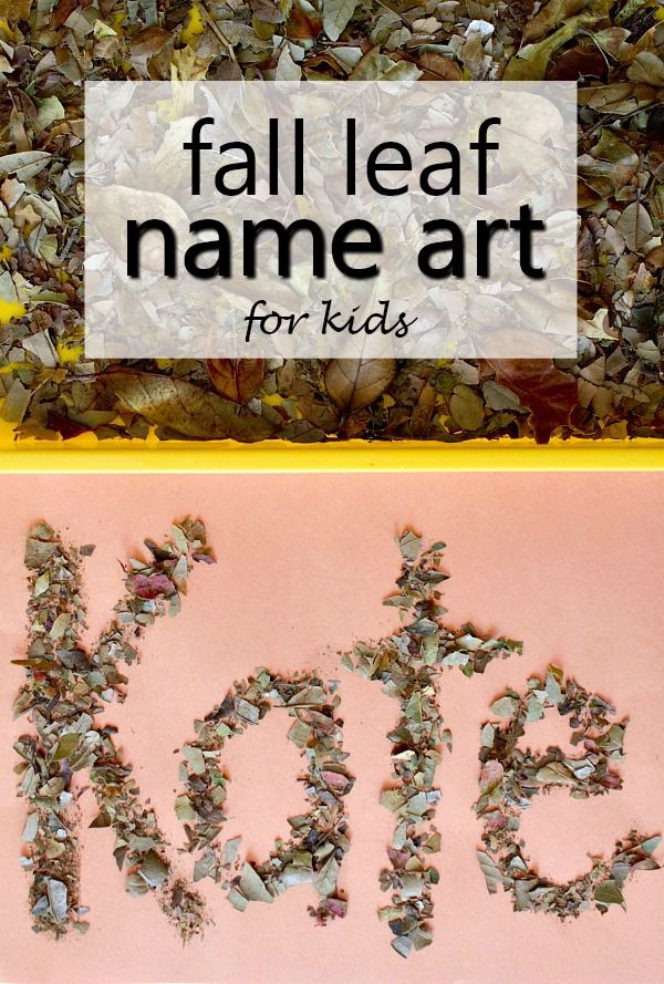 This fall leaf name art activity using dried leaves is a fun hands-on way to help build name recognition and spelling while also involving the senses.