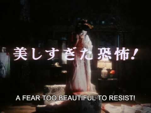 House (Hausu) (1977)    Flying laughing heads and killer matresses... but interesting and individual
