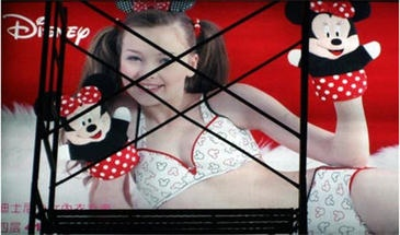 Sexy Chinese Disney Billboard Features Young Girl (click thru for analysis): Disney Movies, Walt Disney, Little Girls, Conspiracy Theories, Disney Agenda, Disney Deception, Disney Illuminati, Disney Billboard, Young Girl