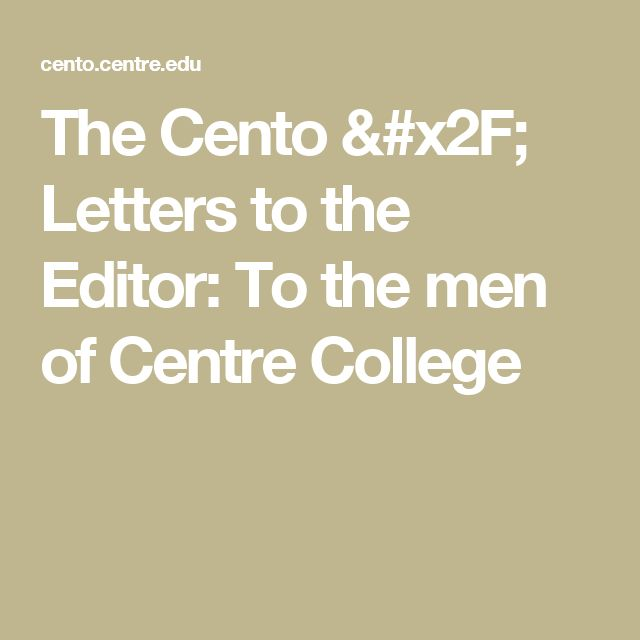 The Cento /   Letters to the Editor: To the men of Centre College