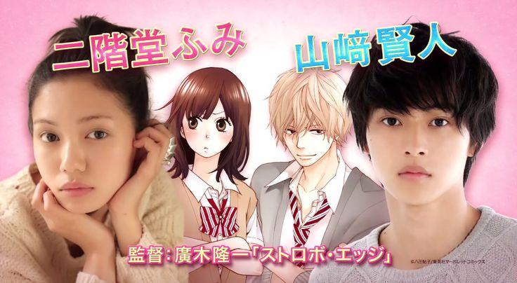 Akiba hentai episode 1