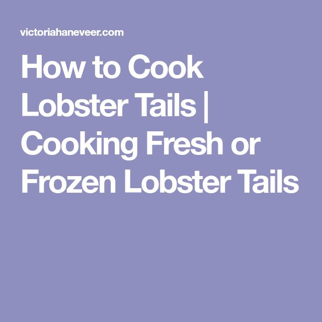 How to Cook Lobster Tails | Cooking Fresh or Frozen Lobster Tails