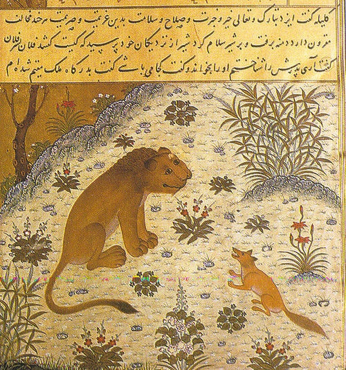 Kelileh va Demneh. This 15th century Persian manuscript is kept at the Topkapi Palace Museum in Istanbul, Turkey. A page from Kelileh o Demneh dated 1429, from Herat, which depicts the manipulative jackal-vizier, Dimna, trying to lead his lion-king into war.