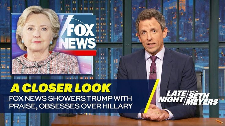 Fox News Showers Trump with Praise, Obsesses Over Hillary: A Closer Look