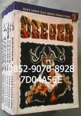Beli Komik Bekas Murah, Komik Bekas Jakarta, Buku Komic, Beli Komik Murah.  Comic DEEGER (Deer + Tiger) 1-6 the end,  by Park Young Chul.  SYNOPSIS Seekor Harimau dan Rusa jatuh ke suatu jurang yang dalam. Di dalam jurang itu terdapat kehidupan binatang baru hasil persilangan. Dari mereka berdua pun akhirnya lahir jenis hewan baru, gabungan Harimau dan Rusa. Hewan baru itu diberi nama DEEGER (Deer  + Tiger) ...  Jumlah seri  : 1 – 6 the end Kondisi    : komik bekas, halaman lengkap