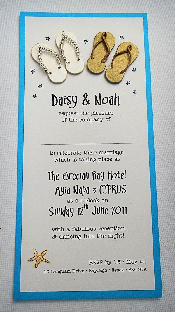Beach and seaside themed wedding invitation with cute for Wedding invitations newport beach