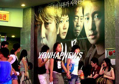 映画『グエムル~漢江の怪物~』 観客数で歴代3位に浮上-韓国映画