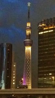 my corner of the world: memorys10 skytree